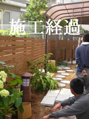 Garden116